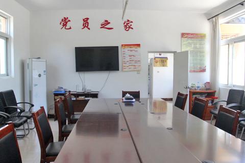 支部会议室